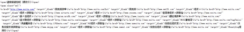 Python:UnicodeEncodeError: 'gbk' codec can't encode character '\xbb' in position 12305,以及中文乱码的解决方案-StubbornHuang Blog