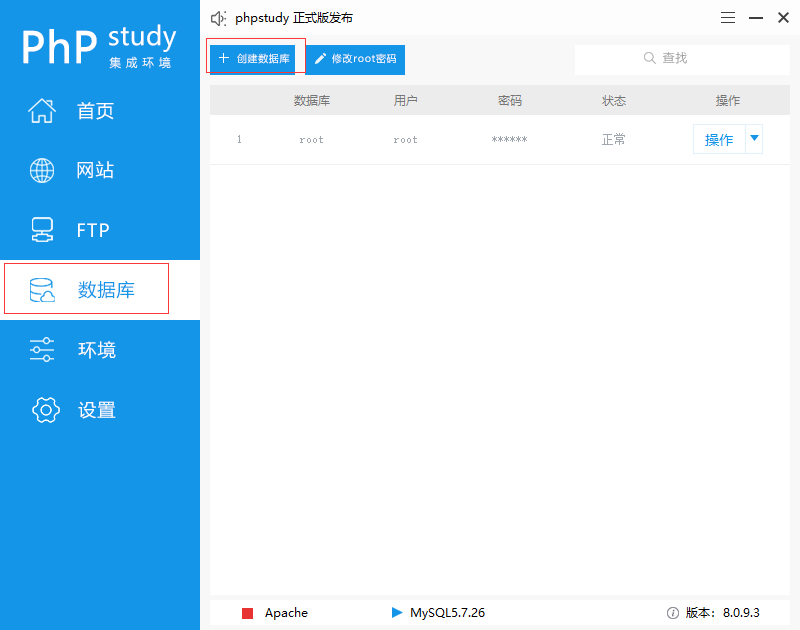 WordPress – Windows使用PhpStudy本地部署WordPress-StubbornHuang Blog
