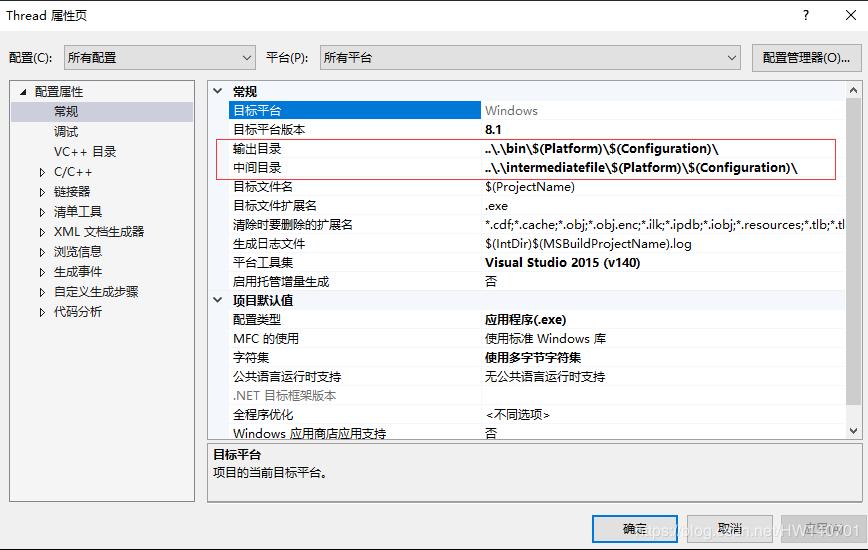 Modern OpenGL从零开始 – 在Visual Studio中配置OpenGL开发环境