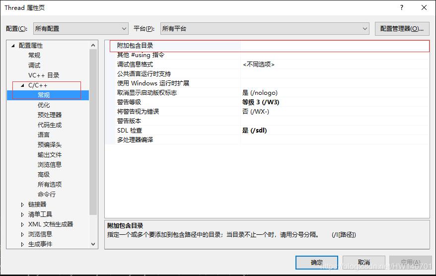 Modern OpenGL从零开始 – 在Visual Studio中配置OpenGL开发环境-StubbornHuang Blog