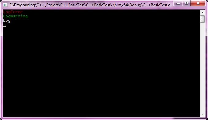C++ – 控制台程序在控制台窗口可变参数格式化带颜色输出日志信息