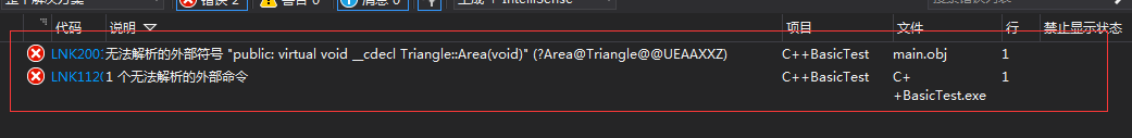 C++11 – override关键字简要介绍