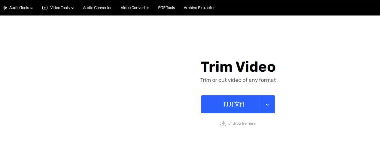 工具网站推荐 – 免费的在线视频剪切网站