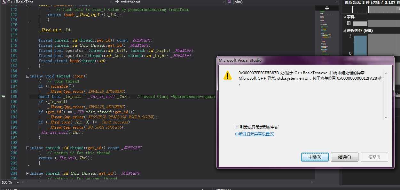 C++11 – 使用std::thread::join()/std::thread::detach()方法需要注意的点-StubbornHuang Blog