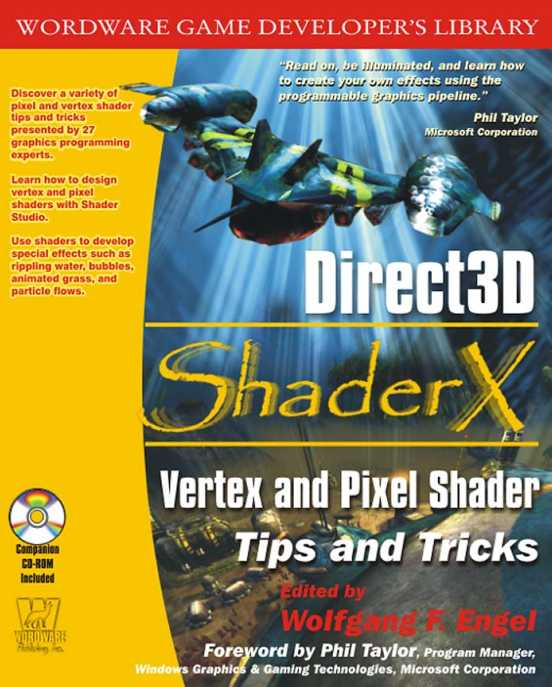 资源分享 – ShaderX1 – Vertex and Pixel Shader Tips and Tricks 英文高清PDF下载