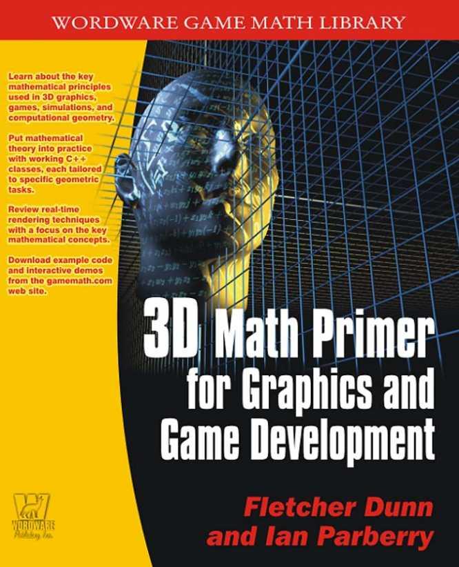 资源分享 – 3D Math Primer for Graphics and Game Development (First Edition) 英文高清PDF下载
