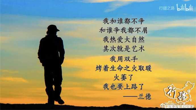 关于我-StubbornHuang Blog