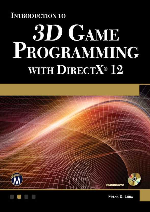 资源分享 – Introduction to 3D Game Programming with DirectX 12 英文高清PDF下载