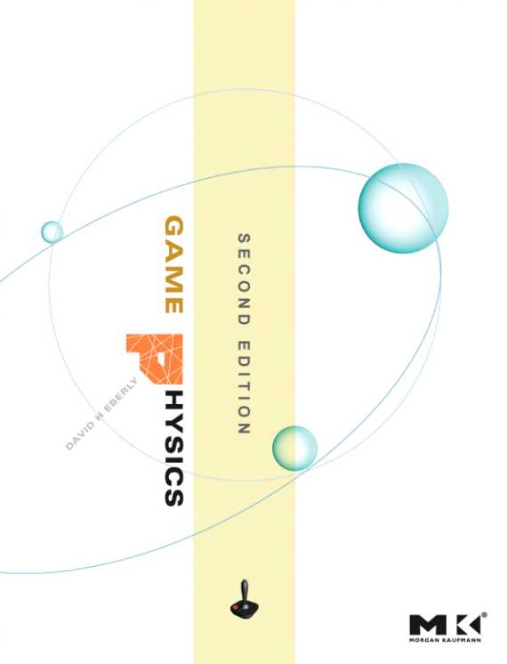 资源分享 – Game Physics (Second Edition) 英文高清PDF下载