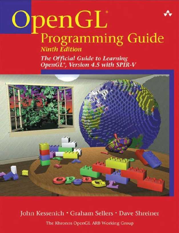 资源分享 – OpenGL Programming Guide (Ninth Edition) OpenGL红宝书英文第9版 英文高清PDF下载