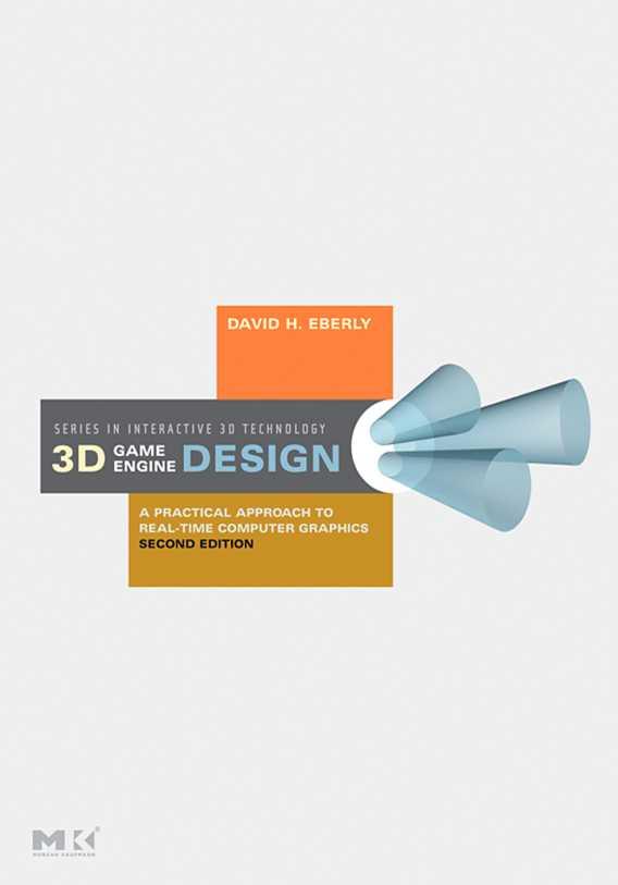 资源分享 – 3D Game Engine Design – A Practical Approach to Real-Time Computer Graphics 英文高清PDF下载