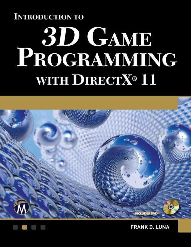 资源分享 – Introduction to 3D Game Programming with DirectX 11 英文高清PDF下载-StubbornHuang Blog