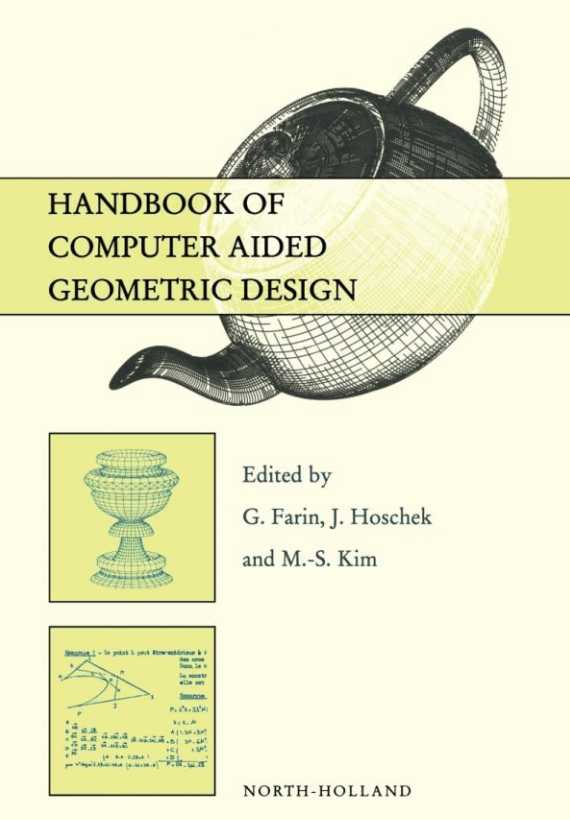 资源分享 – Handbook of Computer Aided Geometric Design 英文高清PDF下载
