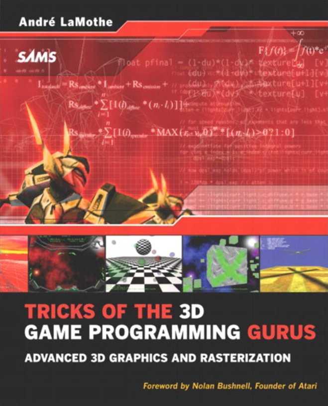资源分享 – Tricks of the 3D Game Programming Gurus – Advanced 3D Graphics and Rasterization 英文高清PDF下载