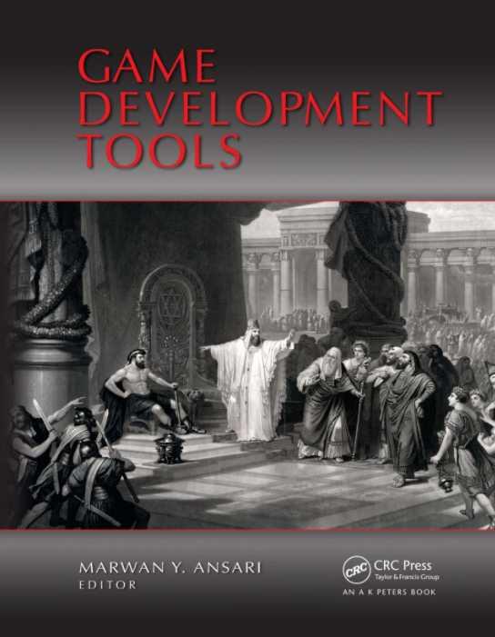 资源分享 – Game Development Tools 英文高清PDF下载