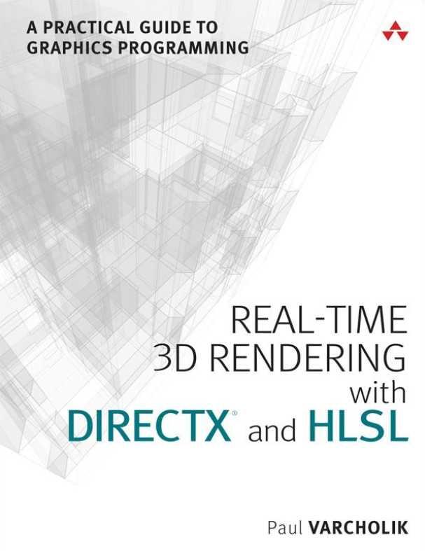 资源分享 – Real-Time 3D Rendering with DirectX and HLSL – A Practical Guide to Graphics Programming 英文高清PDF下载