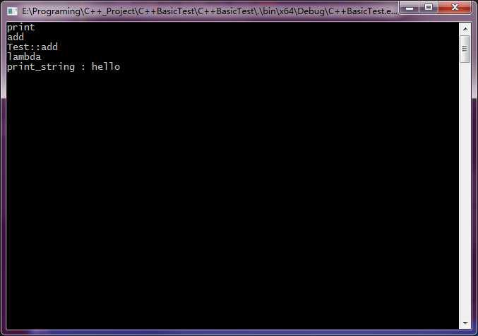 C++11 – 委托机制的实现TinyDelegate