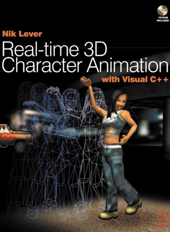 资源分享 – Real-Time 3D Character Animation with Visual C++ 英文高清PDF下载